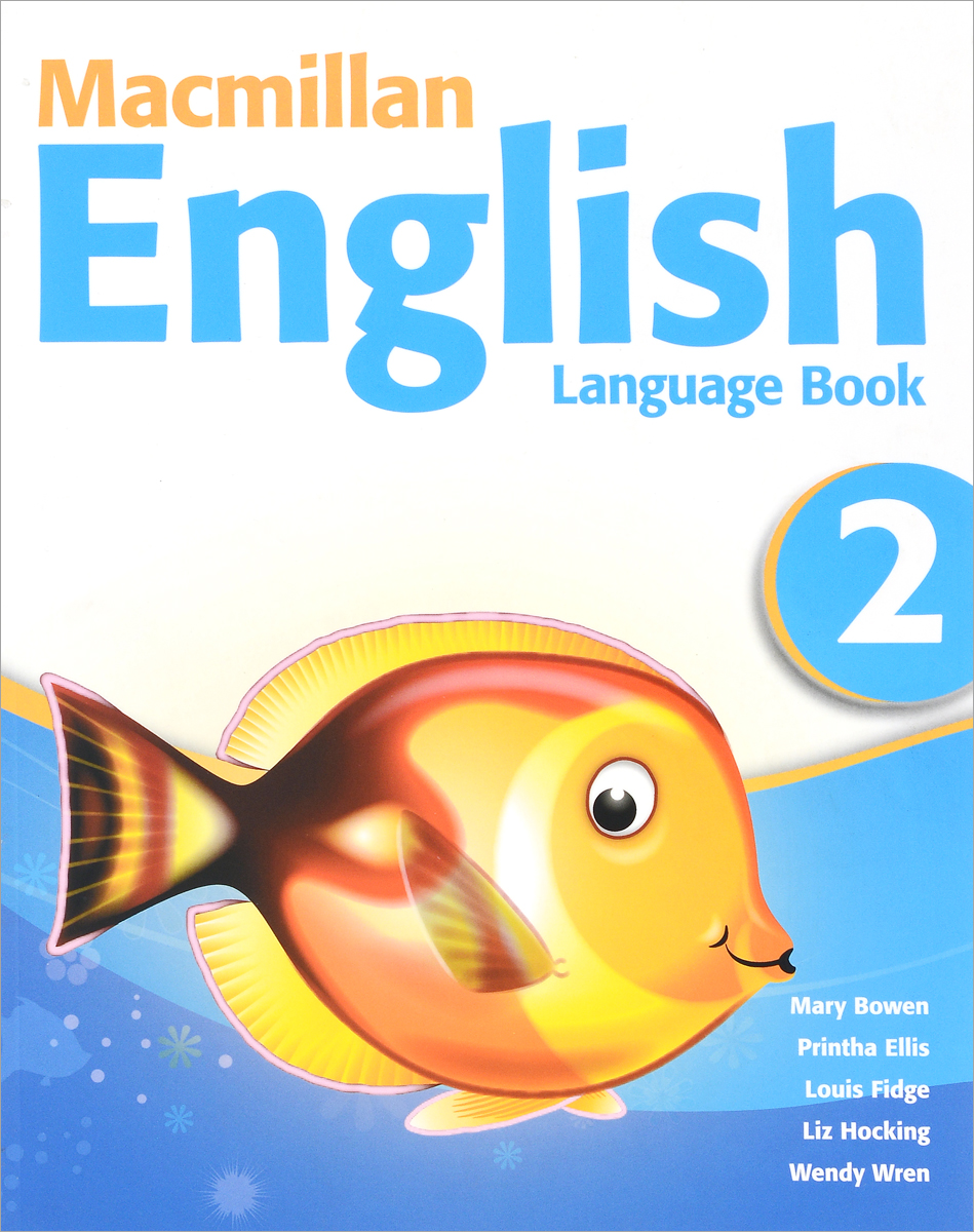 Macmillan English 2: Language Book mastering english prepositions