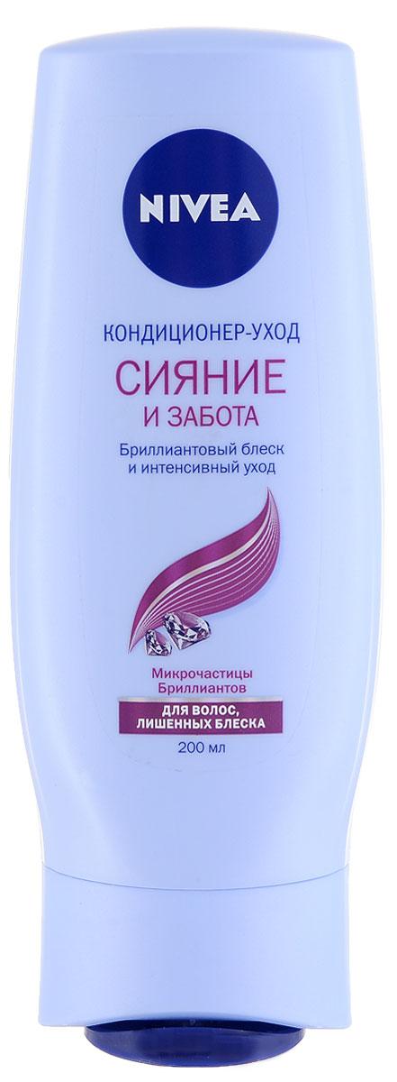 NIVEA Ополаскиватель «Сияние и забота» 200 млSH-81440777ПОЧУВСТВУЙТЕ ЗАБОТУ О ВАШИХ ВОЛОСАХ! С обновленной линейкой средств по уходу за волосами от NIVEA Ваши волосы выглядят красивыми и здоровыми, и к ним приятно прикасаться. Для волос средней длины и длинных волос. Как это работаетВолосы средней длины и длинные волосы могут выглядеть тусклыми и безжизненными, лишенными блеска и мягкости. Ополаскиватель ОСЛЕПИТЕЛЬНЫЙ БРИЛЛИАНТ с Микрочастицами Бриллиантов и Жидким Кератином:•облегчает расчесывание, не утяжеляя волосы•придает волосам многогранный бриллиантовый блеск•делает волосы мягкими и послушными Жидкий Кератин восстанавливает структуру волоса по всей длине и глубоко питает волосяные луковицы, обеспечивая здоровый рост волос и защищая их от негативного воздействия окружающей среды. Микрочастицы Бриллиантов известны своим свойством отражать свет, тем самым усиливая блеск волос. Благодаря содержанию Микрочастиц Бриллиантов ополаскиватель ОСЛЕПИТЕЛЬНЫЙ БРИЛЛИАНТ придает волосам многогранный блеск. При регулярном использовании средства серии «ОСЛЕПИТЕЛЬНЫЙ БРИЛЛИАНТ» оказывают накопительный эффект и многократно усиливают блеск волос.БРИЛЛИАНТОВЫЙ БЛЕСК. ПОТРЯСАЮЩАЯ МЯГКОСТЬ.
