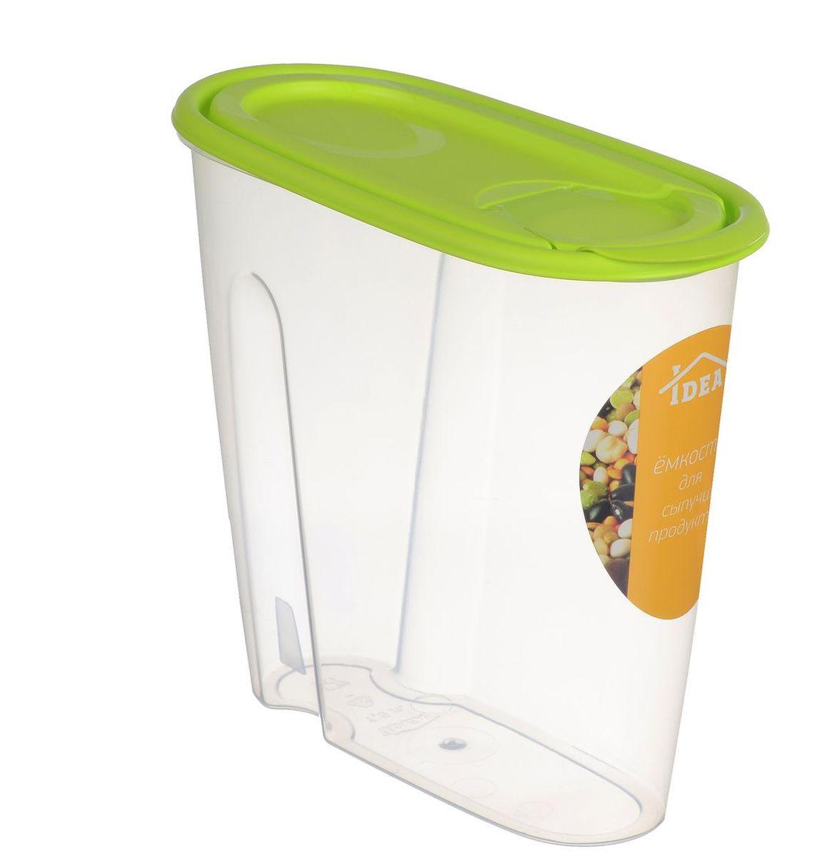 Емкость для сыпучих продуктов Idea, цвет: салатовый, 1,5 лIM99-5207Емкость для продуктов Idea изготовлена из сертифицированных материалов. Крышка надежно защищает продукты отвысыхания и посторонних запахов. Емкость поможет организовать порядок на кухне. Рассортировать крупы, макароны, заморозить ягоды иовощи, хранить полуфабрикаты. Можно использовать в посудомоечной машине и микроволновой печи. Объем: 1,5 л.
