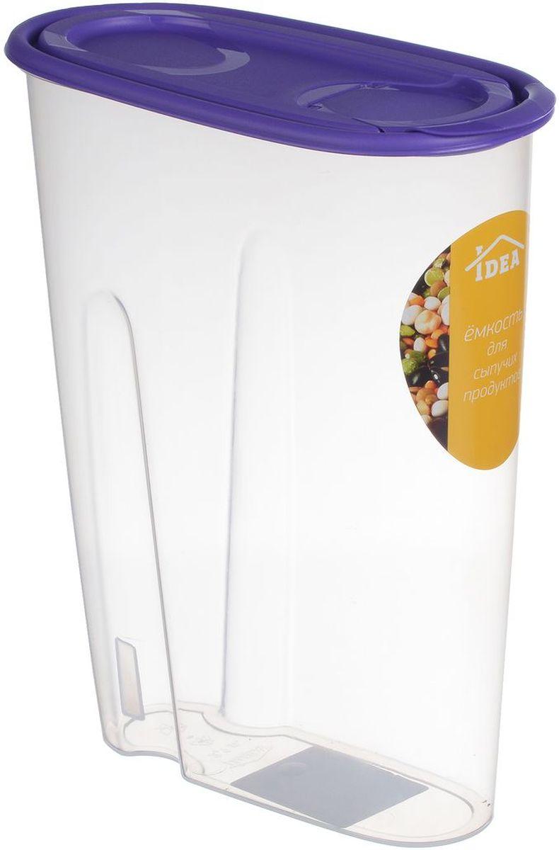 Емкость для сыпучих продуктов Idea, цвет: фиолетовый, прозрачный, 2,1 лМ 1222Емкость Idea выполнена из пищевого пластика и предназначена для хранения сыпучих продуктов, в том числе с ярко выраженным запахом (чай, кофе, специи). Не содержит Бисфенол A. Изделие оснащено плотно закрывающейся крышкой, благодаря которой продукты не выдыхаются и дольше остаются свежими. Овальная форма и специальные углубления помогают комфортно удерживать емкость в руке.