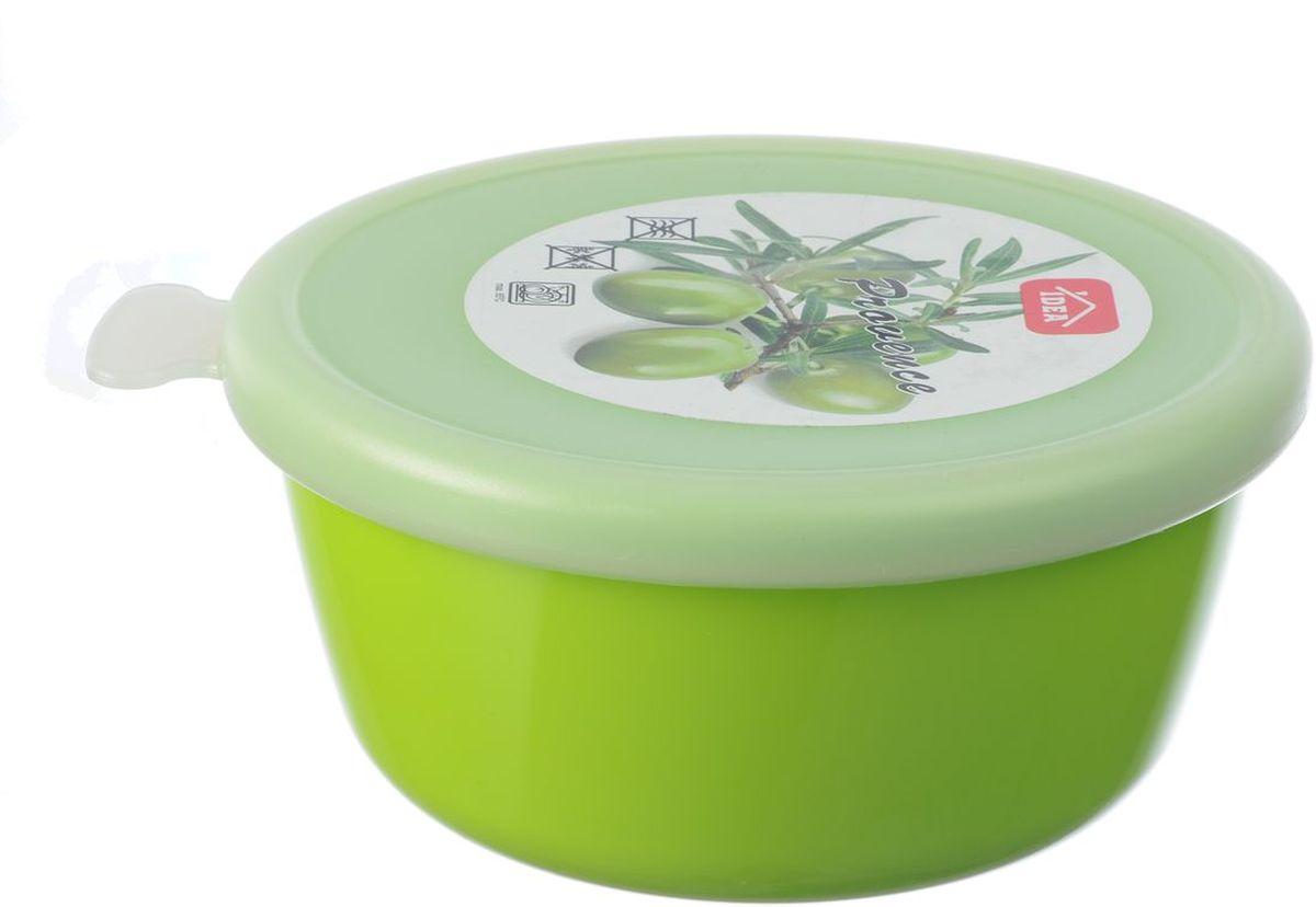 Миска Idea Прованс, с крышкой, цвет: салатовый, 0,35 лМ 1380Миска круглой формы Idea Прованс изготовлена из высококачественного пищевого пластика. Изделие очень функциональное, оно пригодится на кухне для самых разнообразных нужд: в качестве салатника, миски, тарелки. Герметичная крышка обеспечивает продуктам долгий срок хранения.Диаметр миски: 11,5 см.Высота миски: 5,5 см.