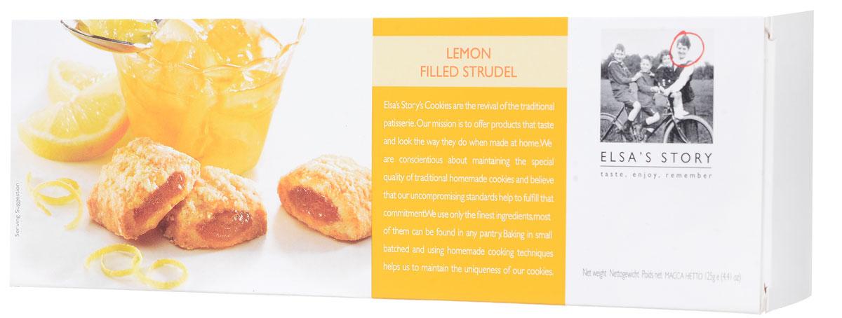 Elsas Story штрудель с лимоном, 125 гК69050Штрудели Elsas Story выпекают согласно старинному австрийскому рецепту. Штрудели в своем составе содержат только натуральные ингредиенты, большой процент масла и до 30% джема. Уважаемые клиенты! Обращаем ваше внимание, что полный перечень состава продукта представлен на дополнительном изображении