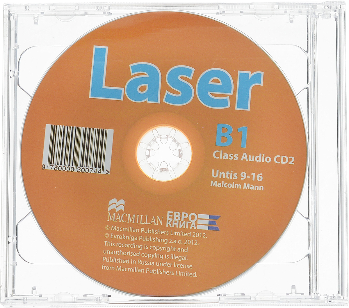 Laser New B1 Class Audio CDs (2) (new edition) лицензия evans v new round up 2 teacher's book грамматика английского языка russian edition with audio cd 3 edition