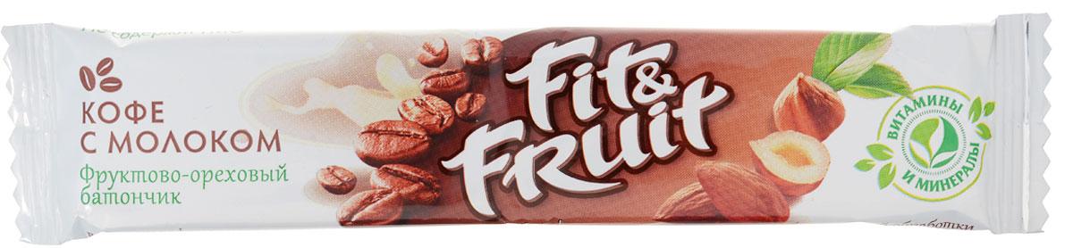 Fit&Fruit Фруктово-ореховый батончик со вкусом кофе с молоком, 40 г1603003Fit&Fruit - современный, инновационный бренд, который полностью удовлетворяет потребности людей в натуральном, полезном и здоровом питании. Возможность есть полезные и натуральные продукты для людей всех возрастов и социальных классов. Фруктово-ореховые батончики Fit&Fruit - это полностью натуральный продукт, состоящий из измельченных орехов и сухофруктов. В батончиках не используются искусственные красители, подсластители и консерванты. Также в батончиках не содержится сахар - только натуральная фруктоза. Батончики не проходят температурной обработки в процессе приготовления, благодаря чему в них сохраняются все витамины, минералы и микроэлементы, присущие свежим фруктам. Уважаемые клиенты! Обращаем ваше внимание, что полный перечень состава продукта представлен на дополнительном изображении. Упаковка может иметь несколько видов дизайна. Поставка осуществляется взависимости от наличия на складе.