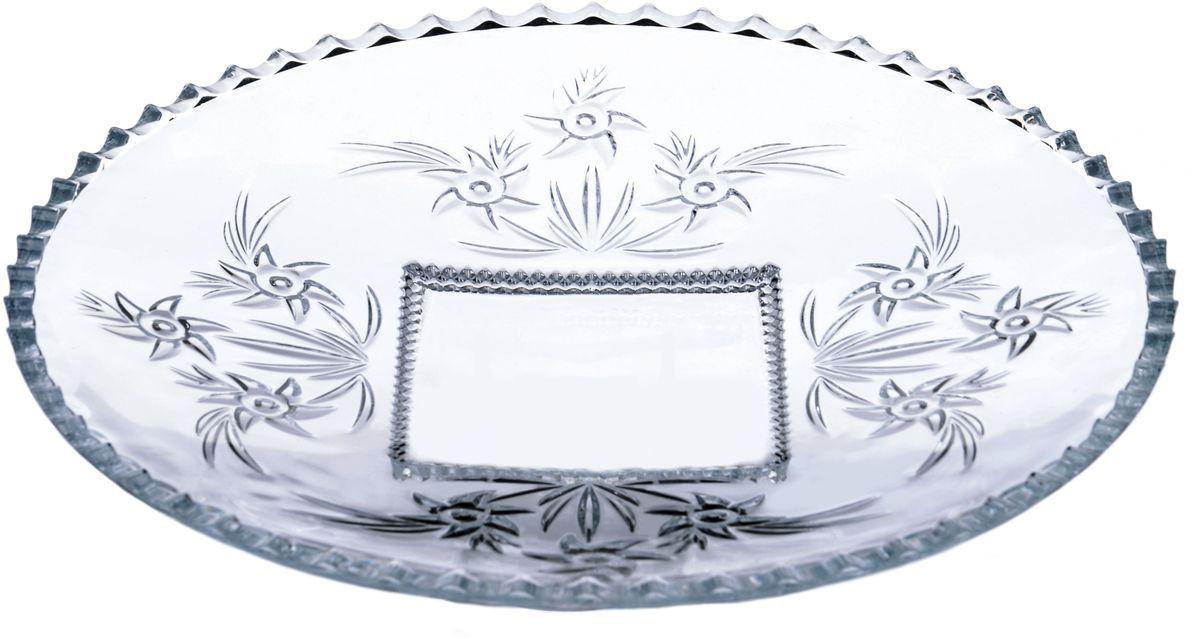 Блюдо Isfahan Симин, диаметр 27,8 смIG509Роскошное блюдо Блюдо Isfahan Мина выполнено из иранского боросиликатного стекла. Боросиликатное стекло легче хрусталя, но при этом выглядит достаточно хрустально: те же грани, узоры, преломление света, блики, прозрачность, плавность краев и устойчивость дна. Оригинальное блюдо украсит сервировку вашего стола и подчеркнет прекрасный вкус хозяйки, а также станет отличным подарком.Изделие можно мыть в посудомоечной машине.