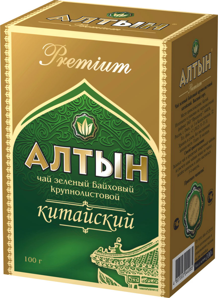Алтын Premium Китайский зеленый крупнолистовой чай, 100 г алтын mp002xg001rt алтын