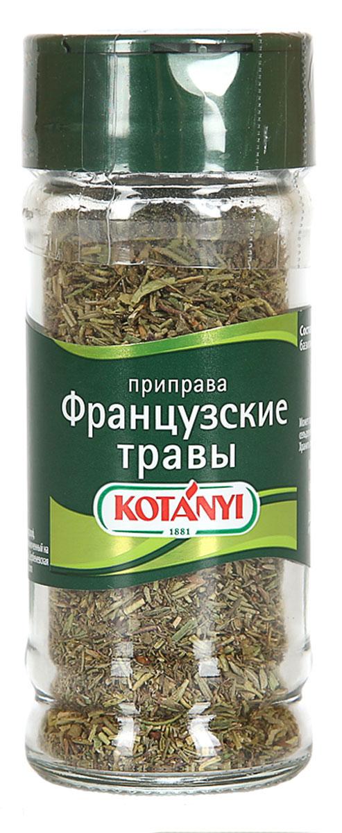 Kotanyi Приправа Французские травы, 16 г kotanyi приправа для яблочного пирога шарлотки 26 г