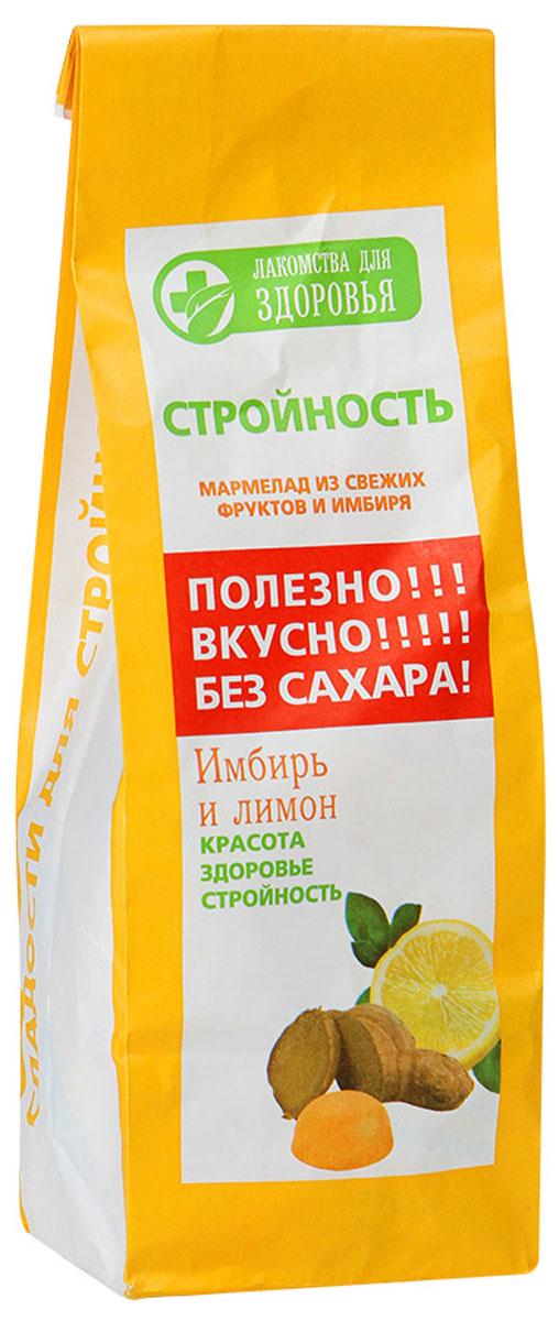 Лакомства для здоровья Мармелад желейный с имбирем и лимоном, 170 гМН18.170Лакомства для здоровья - полезная альтернатива обычным сладостям!Произведены по специальной технологии, позволяющей сохранить все полезные свойства используемых ингредиентов. Мармелад изготовлен исключительно из натуральных ингредиентов, богатых витаминами и растительной клетчаткой. Без добавления сахара.Уважаемые клиенты! Обращаем ваше внимание, что полный перечень состава продукта представлен на дополнительном изображении.