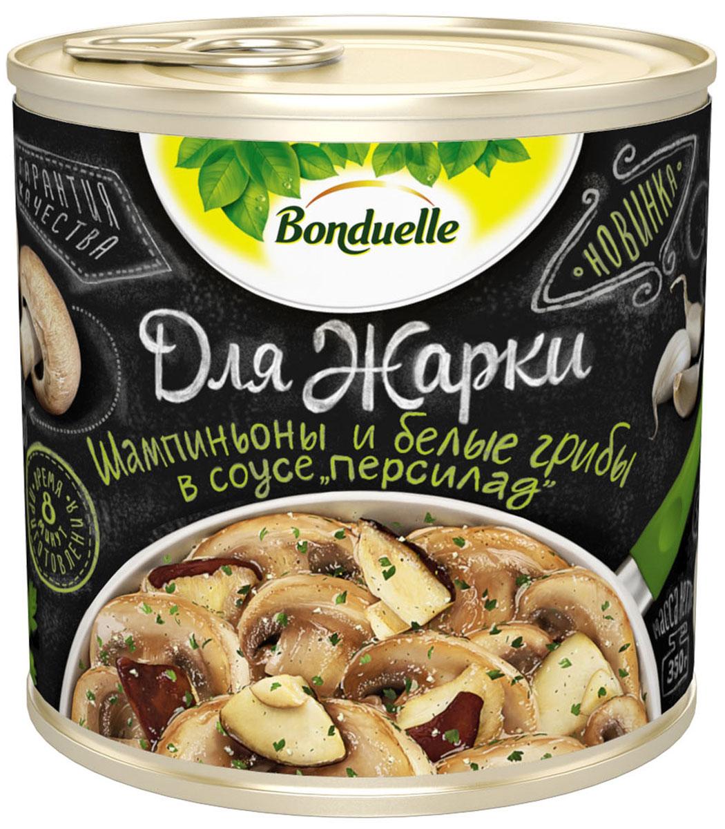 Bonduelle шампиньоны и белые грибы в соусе персилад Для жарки, 350 г5527Грибы Bonduelle Для жарки - это шампиньоны и белые грибы, собранные вручную исключительно в долине реки Луара во Франции. Настоящий прованский соус Персилад из петрушки с душистым перцем и чесноком - это то самое, восхитительное, идеальное дополнение к ним. Вы влюбитесь в это блюдо навсегда. К тому же, готовится оно всего 8 минут на сильном огне.Уважаемые клиенты! Обращаем ваше внимание, что полный перечень состава продукта представлен на дополнительном изображении.