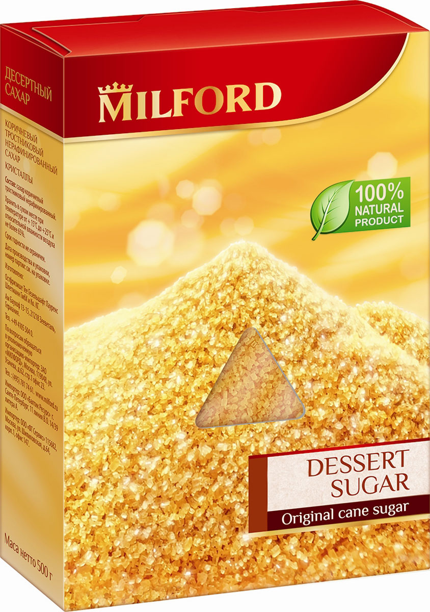 Milford десертный сахар, 500 г нож десертный мондиал 922797