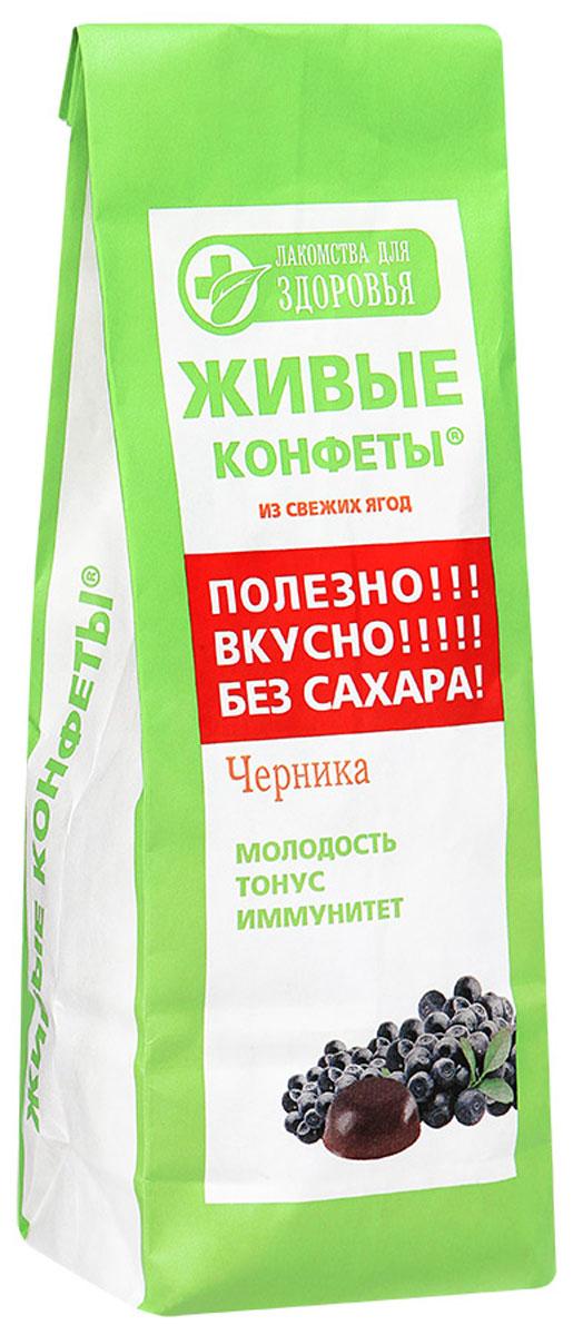 Лакомства для здоровья Мармелад желейный с черникой, 170 г лакомства для здоровья шоколад горький с зеленым чаем 60г