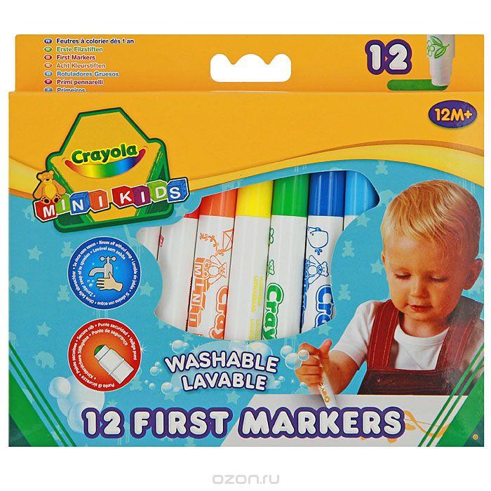 Фломастеры Crayola, 12 цветов8325Наконечники фломастеров безопасны для детей и позволяют смело наносить цветные штрихи под любым углом.В составе чернил используются безопасные красители, потому эти фломастеры абсолютно безопасны для самых маленьких детей, которые стремятся все попробовать на вкус.Фломастеры имеют широкий глубоко посаженный закругленный кончик, который не вдавливается при нажатии.Уважаемые клиенты! Обращаем ваше внимание на то, что упаковка может иметь несколько видов дизайна. Поставка осуществляется в зависимости от наличия на складе.