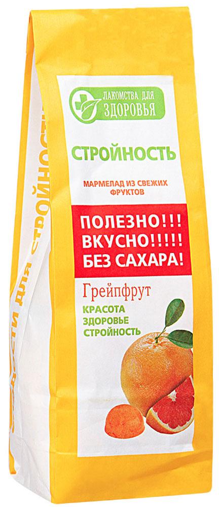Лакомства для здоровья Мармелад желейный с грейпфрутом, 170 г лакомства для здоровья шоколад горький с зеленым чаем 60г