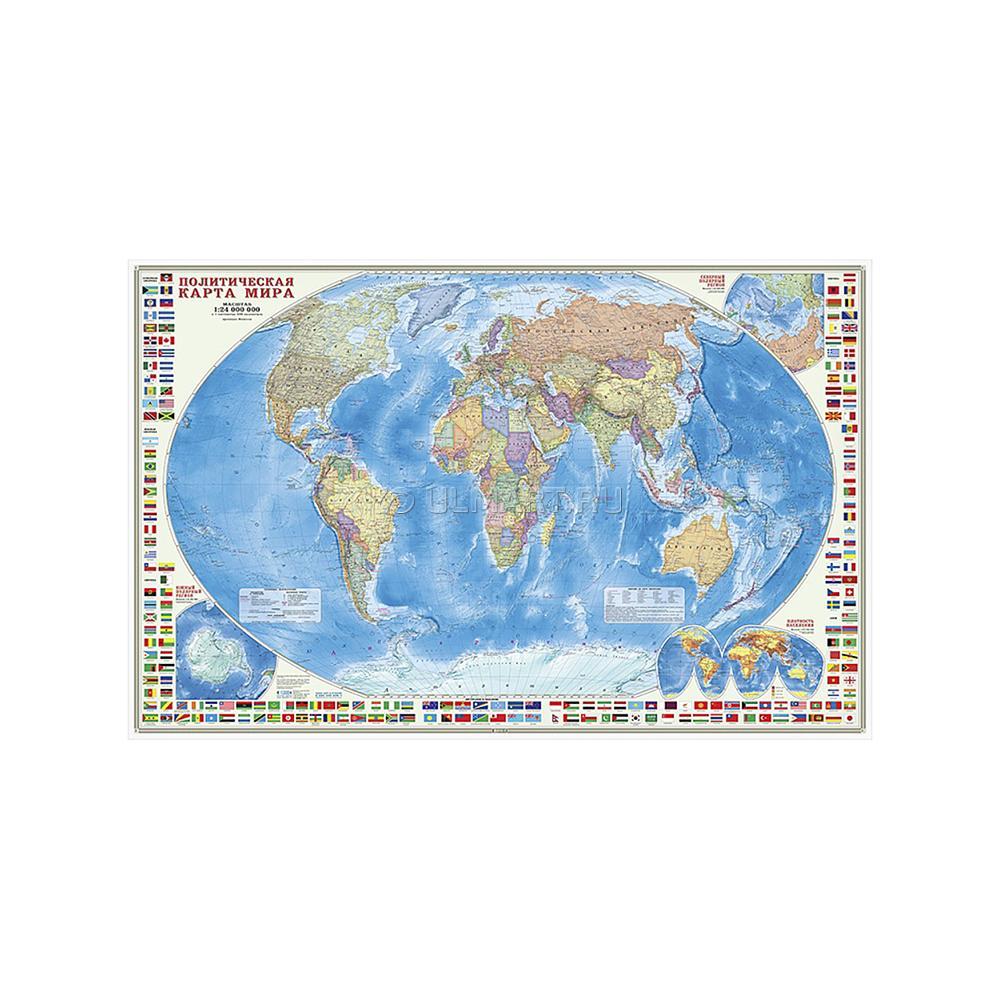 Политическая карта мира с флагами. Настенная карта