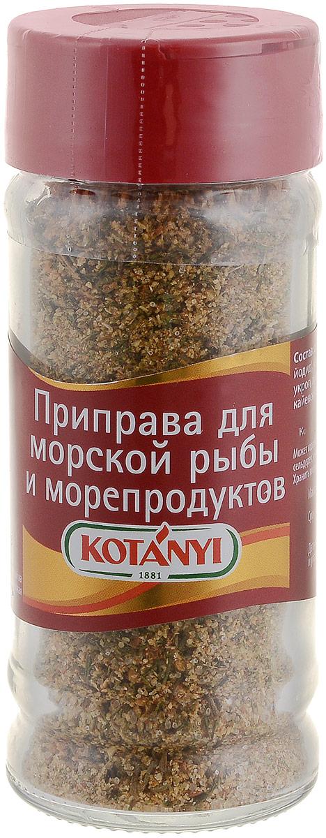 Kotanyi Приправа для морской рыбы и морепродуктов, 56 г вкуснотека приправа для рыбы вкуснотека 30г