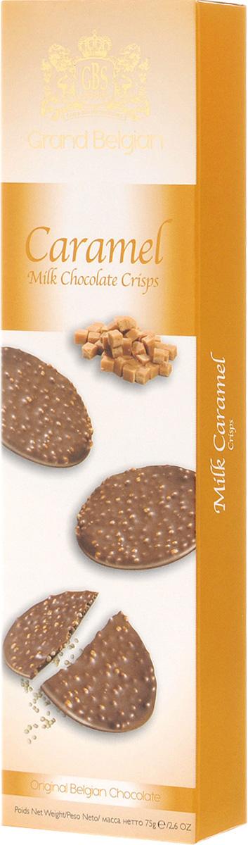 GBS Конфеты фигурные из молочного шоколада с воздушным рисом и вкусом карамели, 75 г деткино шоколадные фигурки из молочного шоколада 135 г