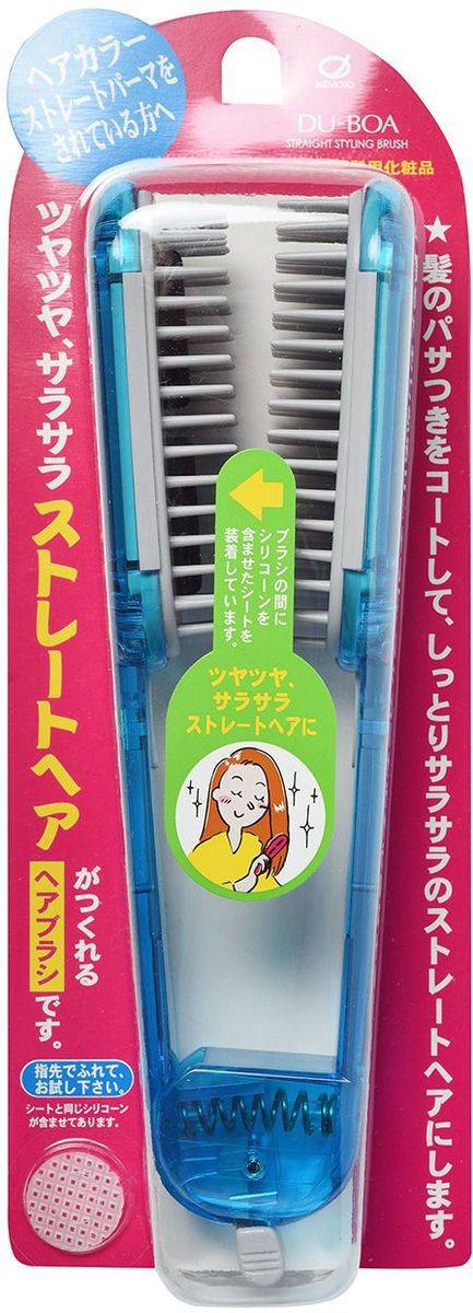 Ikemoto Щетка для выпрямления волос, цвет: голубой11057imС помощью щетки для выпрямления волос Вы сможете сделать укладку, не выходя из дома. Щётка имеет пластины, в состав которых входит силикон, который создает защитную пленку на волосах, склеивает расщепленные секущиеся кончики, облегчают расчесывание и укладку, придает волосам гладкость и привлекательный блеск.Расчешите влажные волосы, отделите тонкую прядь волос и вытяните ее от корней до кончиков, пропуская между пластинами щетки, одновременно высушивая феном. Повторите для остальных прядей. Во время сушки тёплый воздух, проходя через вентиляционные отверстия в центре щетки, улучшит выпрямление. Волосы быстрее высыхают, не повреждаются при прижимании пластин и становятся гладкими и прямыми. Внимание при применении: Не используйте при повреждениях кожи головы. При появлении каких-либо реакций на коже головы прекратите применение и обратитесь к врачу-дерматологу. Не используйте в других целях. При длительном непосредственном воздействии на щётку высоких температур во время сушки, а также при загрязнении спиртовыми укладочными средствами есть риск изменения формы и повреждения щётки. *Обычная сушка не влияет на пропитанные пластины. Силиконовые пластины не снимаются, поэтому при загрязнении промойте щетку без использования моющих средств, удалите влагу и просушите в тени.основа щетки – AS/полиэстеровая смола; пружина – железо, зубчики – полиэстеровая смола (максимально допустимая тем- пература – 80°С), стержень – уретановая смола (пропитка пластин – 1,6 мл). Состав компонентов в пластинах: высокомолекулярный метилполисилоксан, метилполисилоксан, диметил параамино бензоат 2-этилгексил, краситель фиолетовый-201.