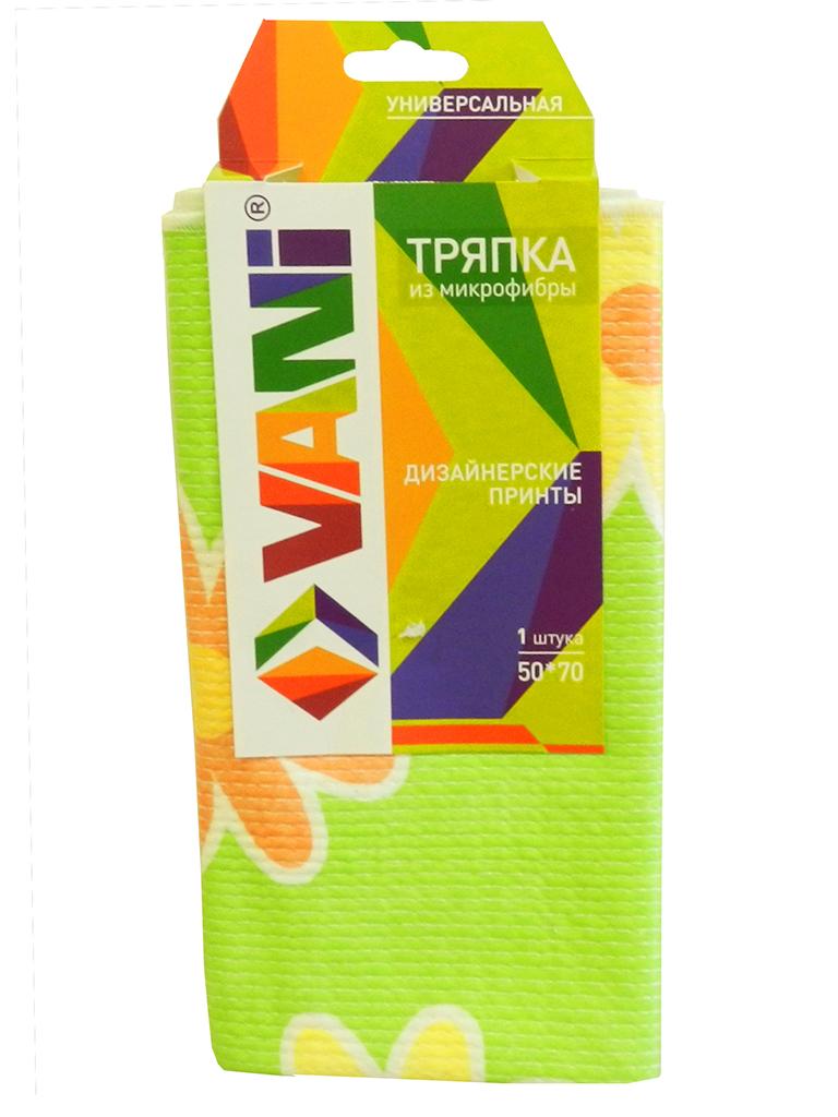 Тряпка VANI Дизайнерские принты, супервпитывающая, цвет: салатовый, 50 х 70 смV 0131Универсальная тряпка с дизайнерским орнаментом VANI предназначена для уборки на кухне. Она выполнена из микрофибры.Тряпку можно эффективно использовать как во влажном, так и в сухом виде.Материал микрофибра, имея внутренний статический заряд, притягивает и удерживает микроскопическую пыль.Тряпка износостойкая, не оставляет разводов. Возможна машинная стирка при 40 градусах.Размер 50 х 70 см.