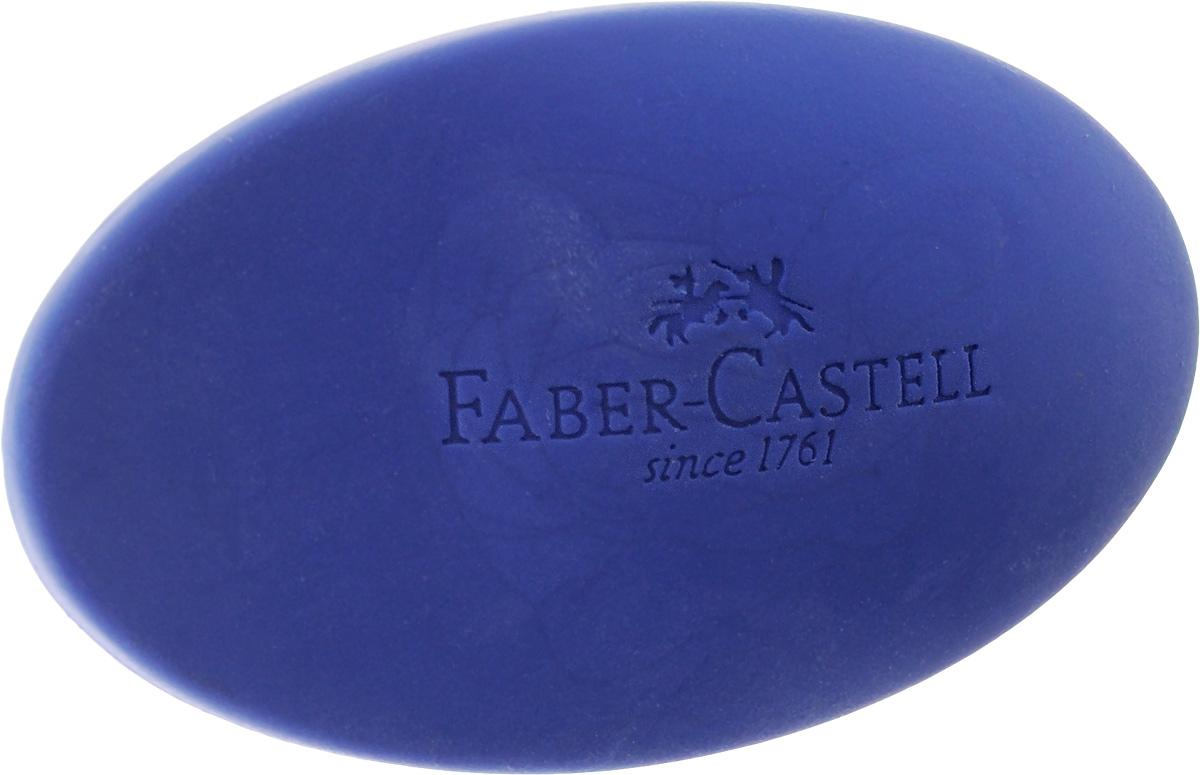 Faber-Castell Ластик Космо мини цвет синий182343Ластик Faber-Castell Космо мини станет незаменимым аксессуаром на рабочем столе не только школьника или студента, но и офисного работника. Аккуратный ластик не оставляет грязных разводов. Кроме того высококачественный ластик не повреждает бумагу даже при многократном стирании.