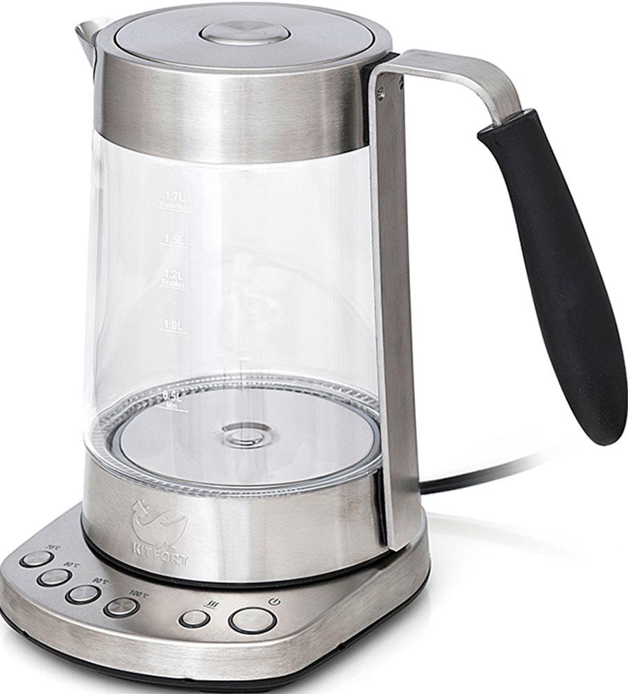 Kitfort KT-601 электрочайникKT-601Стеклянный электрический чайник с терморегулятором Kitfort КТ-601 может не только вскипятить воду, но инагреть её до нужной температуры (70, 80, 90 и 100 °С), что очень удобно при заваривании различных сортов чая.Также чайник оснащен функцией поддержания температуры. Температура контролируется термодатчиком,встроенным в дно чайника. Корпус чайника выполнен из стекла, а крышка и подставка - из сочетания пластмассы и нержавеющей стали.Мерная шкала нанесена на прозрачную часть корпуса. Горлышко чайника большое, крышка полностью снимается.Это облегчает доступ внутрь при мытье чайника и во время удаления накипи. Ручка чайника обрезинена, ненагревается и удобно лежит в руке. На подставке расположены кнопки для включения и выключения чайника, установки режимов работы и выборатемпературы. Все кнопки со световой индикацией, позволяющей легко определить, какой режим сейчас активен.При закипании, изменении режимов работы, а также при установке и снятии чайника с подставки прозвучитсигнал.Звуковая и световая индикация событий