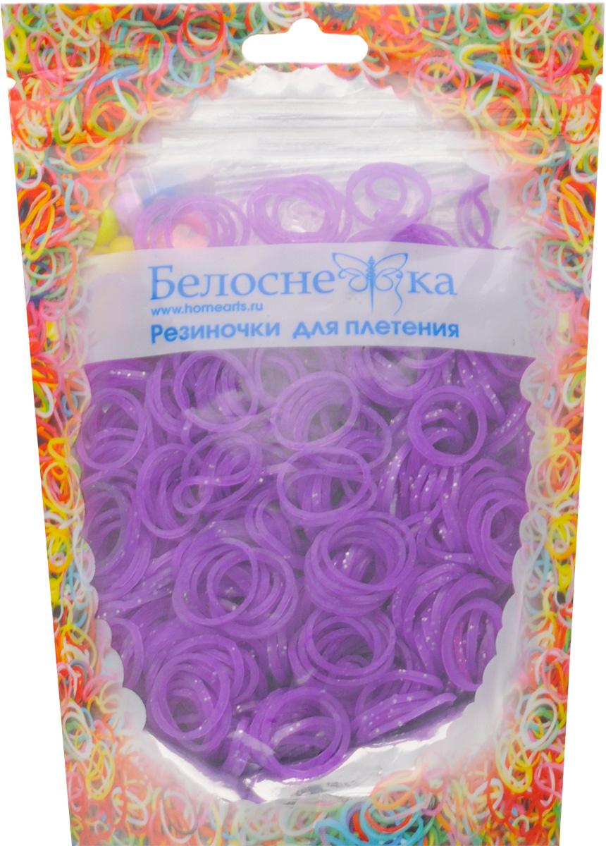 Белоснежка Резиночки для плетения с блестками 1000 шт цвет фиолетовый