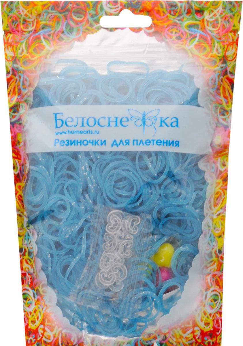 Белоснежка Резиночки для плетения с блестками 1000 шт цвет голубой