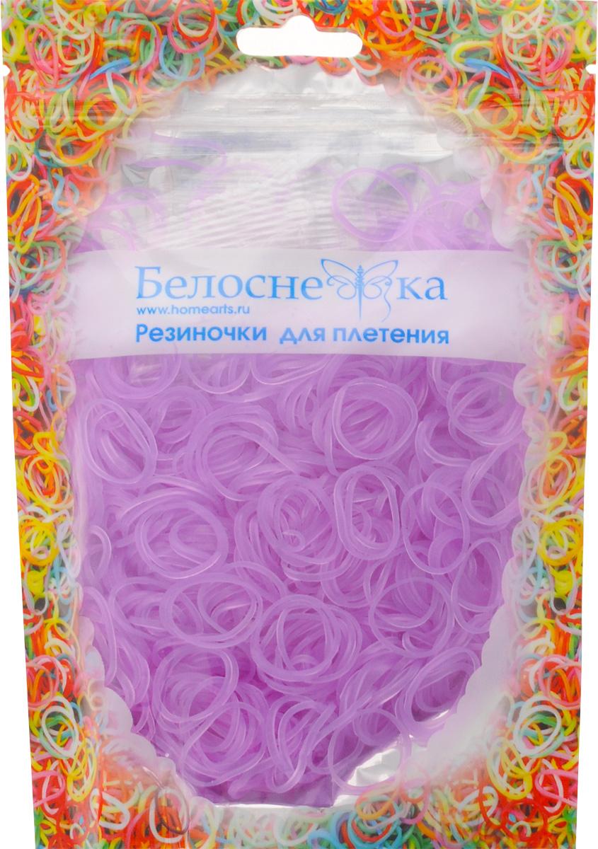 Белоснежка Резиночки для плетения 1000 шт цвет сиреневый