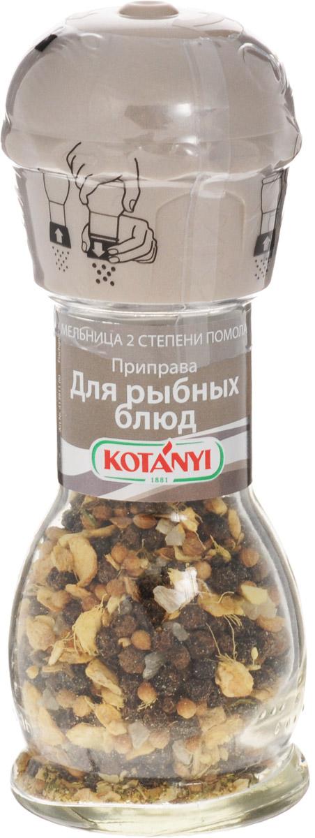 Kotanyi Приправа для рыбных блюд, 44 г приправа для яблочного штруделя kotanyi