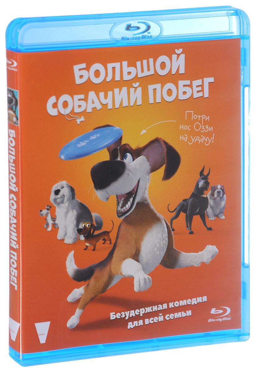 Большой собачий побег  (Blu-ray) путь на кристу побег