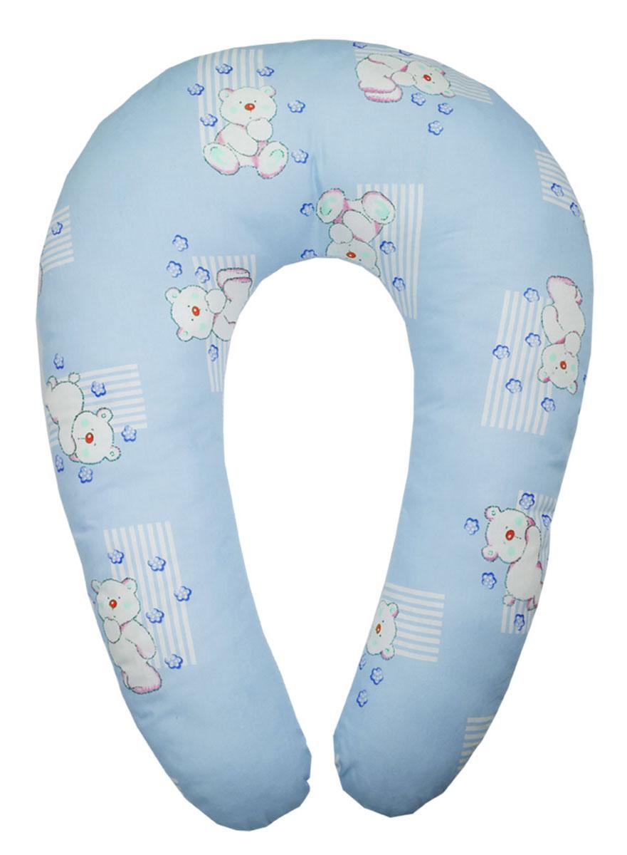 traumeland подушка многофункциональная Primavelle Подушка многофункциональная Comfy Baby цвет голубой