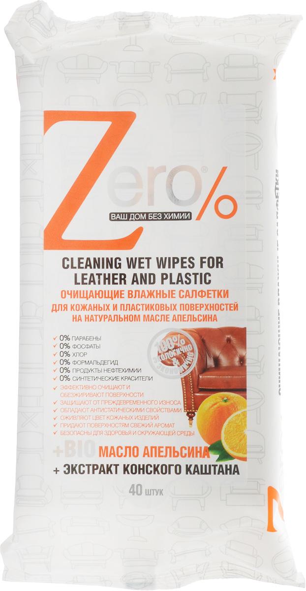 Влажные салфетки Zero, для кожаных и пластиковых поверхностей, 40 шт салфетки влажные zero для уборки за домашними питомцами 40 шт