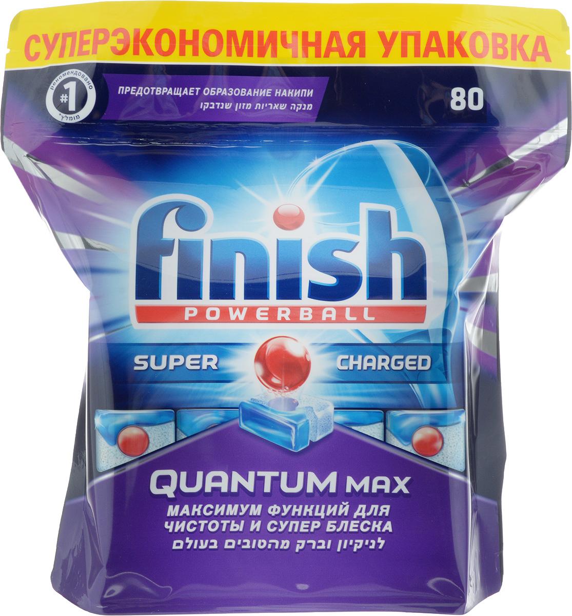 Таблетки для посудомоечной машины Finish  Quantum Max , 80 шт - Бытовая химия