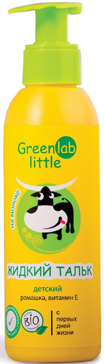 Фото GreenLab Little Жидкий тальк детский на молоке с ромашкой и витамином Е 150 мл
