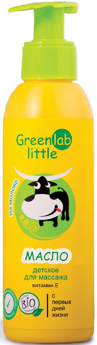 GreenLab Little Масло для массажа детское на молоке с витамином Е 150 мл papa care детское масло для массажа очищения увлажнения кожи с помпой 150 мл