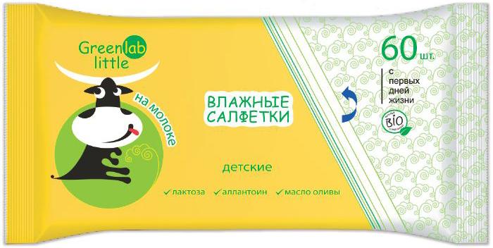 GreenLab Little Салфетки влажные детские 60 шт55-70936Влажные детские салфетки с легким запахом сливок, пропитаны специально разработанным составом с лактозой, аллантоином и оливковым маслом. Заботливо увлажняют, смягчают, не нарушая естественный защитный слой кожи. Нежно очищают и освежают кожу малыша, обеспечивая мягкий уход. Очень удобны при смене подгузника, кормлении и на прогулке.Товар сертифицирован.