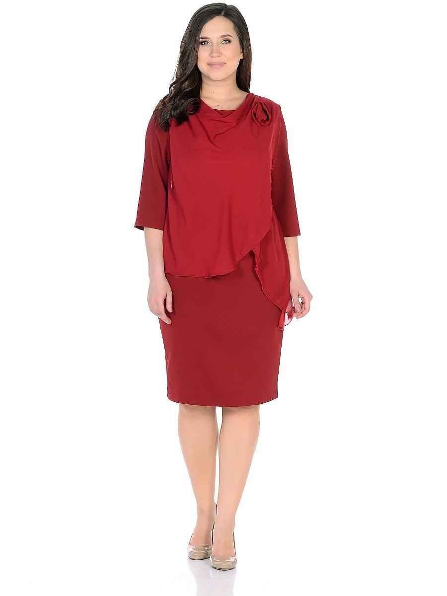Платье Milana Style, цвет: бордовый. 91673. Размер XXXL (54)91673Платье Milana Style выполнено из 100% полиэстера. Платье-миди с круглым вырезом горловины и рукавами длинной 3/4 застегивается на потайную застежку-молнию расположенную в среднем шве спинки. На спинке расположен набольшой разрез. Перед модели оформлен оригинальной драпировкой и текстильным цветком.