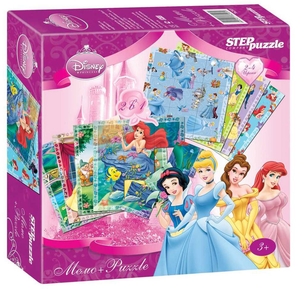 Step Puzzle Пазл для малышей Принцессы Disney 2 в 1