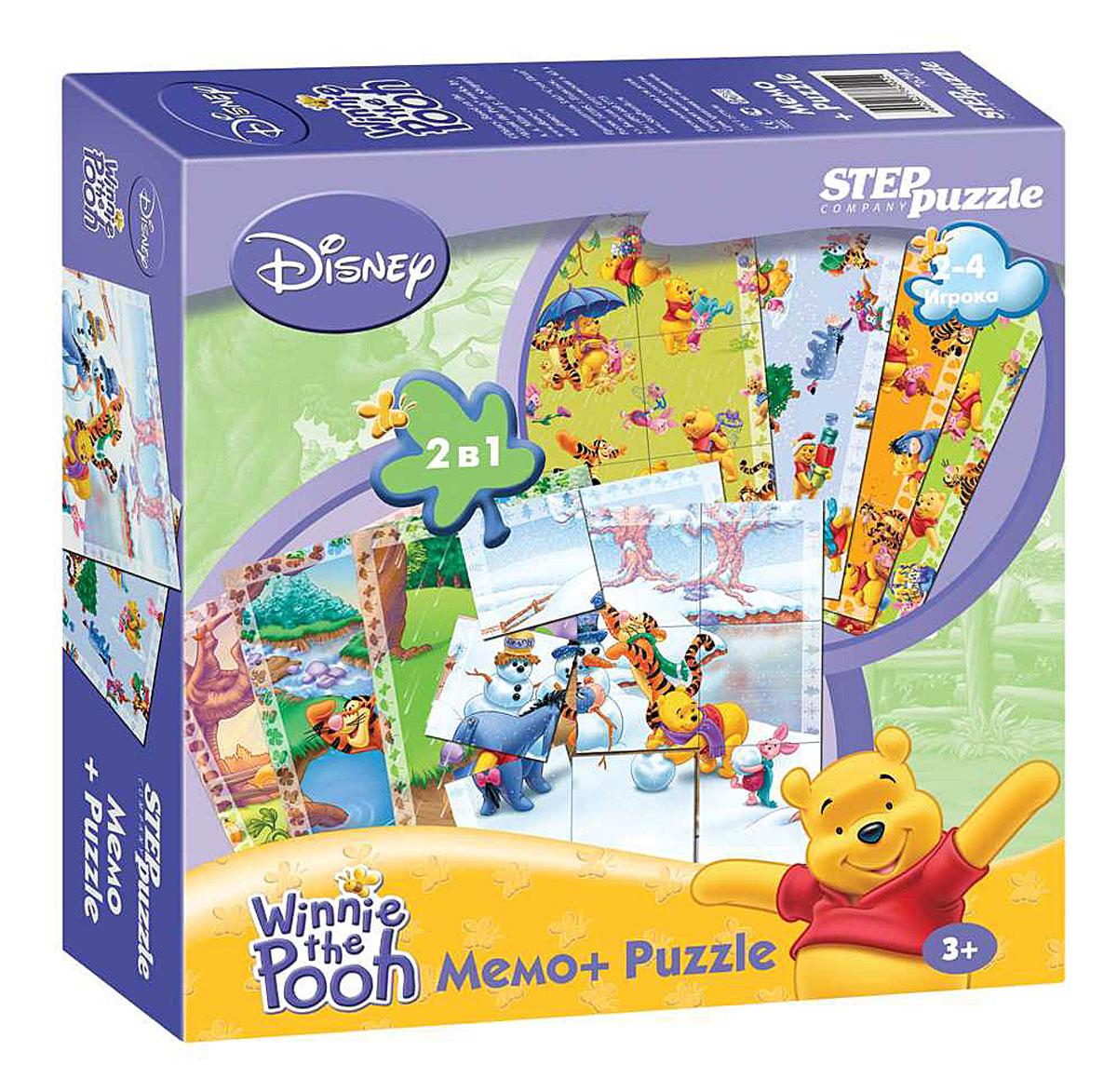 Step Puzzle Пазл для малышей Медвежонок Винни 2 в 1 пазл step puzzle 160эл медвежонок винни