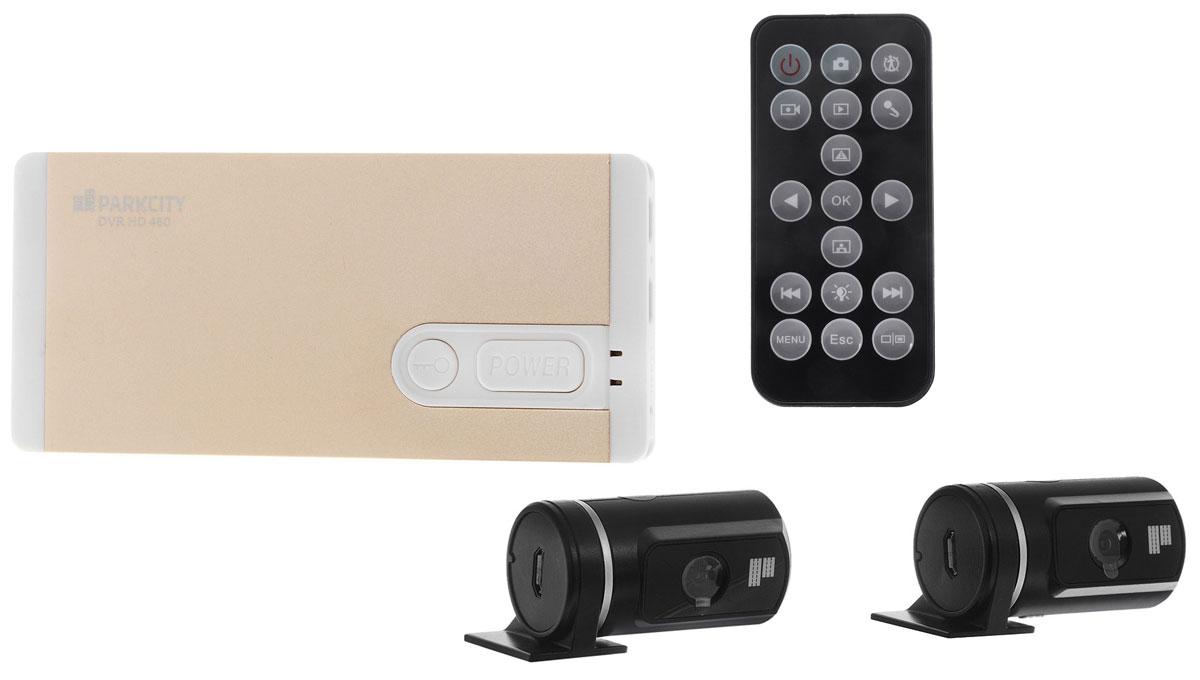 ParkCity DVR HD 460, Brown видеорегистраторDVR HD 460В модели ParkCity DVR HD 460 камеры отделены от основного блока. Теперь для того, чтобы не потерять основной блок с данными, достаточно взять его с собой. При этом камеры с места не сдвигаются, то есть нет необходимости каждый раз подстраивать их положение. Камеры, обеспечивающие съемку с разрешением Full HD и углом обзора 120°, могут быть установлены в любом месте салона и сориентированы в любом направлении. Основной блок может быть установлен в том числе и стационарно. Управление осуществляется с помощью пульта ДУ, а контроль ведется через дополнительный или штатный монитор автомобиля. Решение с двумя вынесенными камерами обеспечивает отличный обзор водителю, в отличие от большинства моделей регистраторов, инсталлируемых на лобовое стекло.Процессор: Allwinner Melis A10Оперативная память: 256 МБ, DDR III