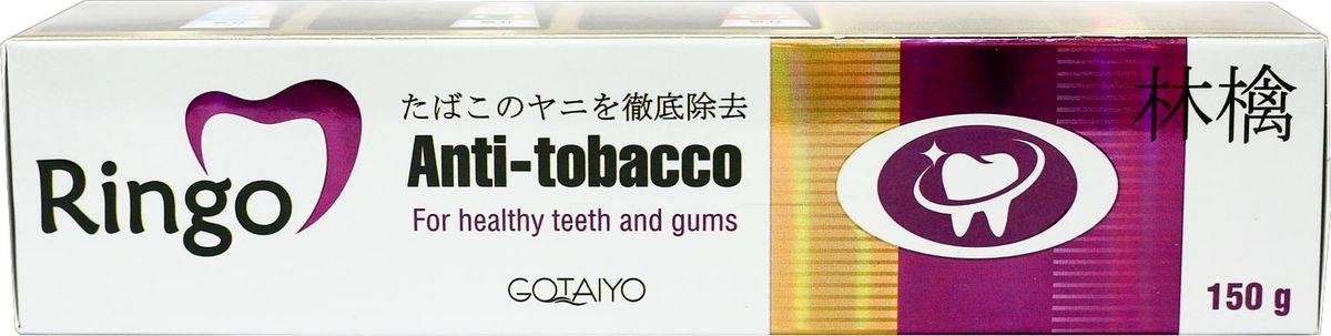Ringo 20081ri Паста зубная отбеливающая Anti-tobacco, 150 г