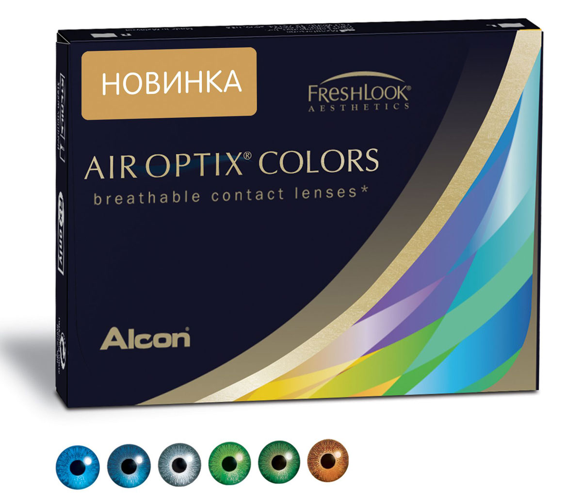 Аlcon контактные линзы Air Optix Colors 2 шт -1.25 Green