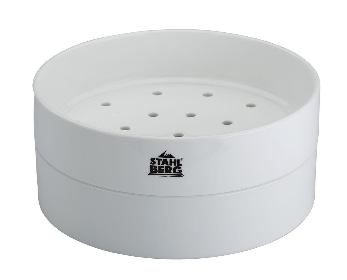 Пароварка керамическая  Stahlberg , 10 x 25 см - Посуда для приготовления