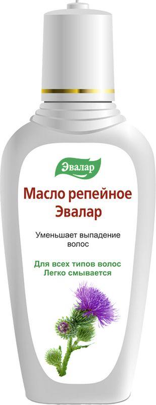 Эвалар Масло репейное 100 мл (для укрепления волос)4602242002239Реанимация ослабленных волос! Волосы становятся мягкими, шелковистыми, блестящими, уменьшается количество посеченых кончиков. Репейное масло — масло из корней лопуха большого (репейника) — незаменимое и очень эффективное средство для ухода за волосами, которое используется в народной медицине с незапамятных времен. Репейное масло содержит природный инулин, протеин, эфирные и жирные масла (пальмитиновую и стеариновую кислоты), дубильные вещества, минеральные соли и витамины. Репейное масло усиливает капиллярное кровообращение и восстанавливает обмен веществ в коже головы, эффективно питает и укрепляет корни и структуру волос, ускоряет их рост, останавливает выпадение волос, избавляет от перхоти, зуда и сухости кожи головы (антисеборейное и противомикробное действие), восстанавливает слабую и поврежденную структуру волос (после окраски и химической завивки). После его применения волосы становятся густыми, пушистыми и блестящими. Рекомендуется применять для восстановления поврежденной структуры волос (потеря блеска, тонкие ломкие волосы, секущиеся концы); для ускорения роста волос; при выпадении волос, облысении; при перхоти, сухости и зуде кожи головы.