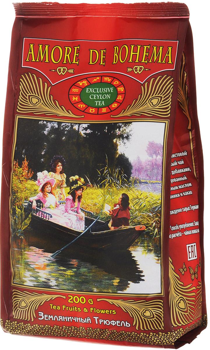 Amore de Bohema Земляничный Трюфель зеленый листовой чай, 200 г newby hi chung зеленый листовой чай 125 г