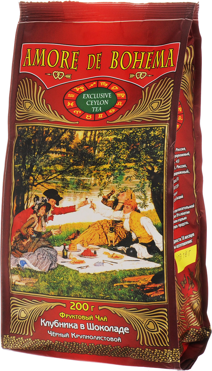 Amore de Bohema Клубника в шоколаде черный листовой чай, 200 г greenfield чай greenfield классик брекфаст листовой черный 100г