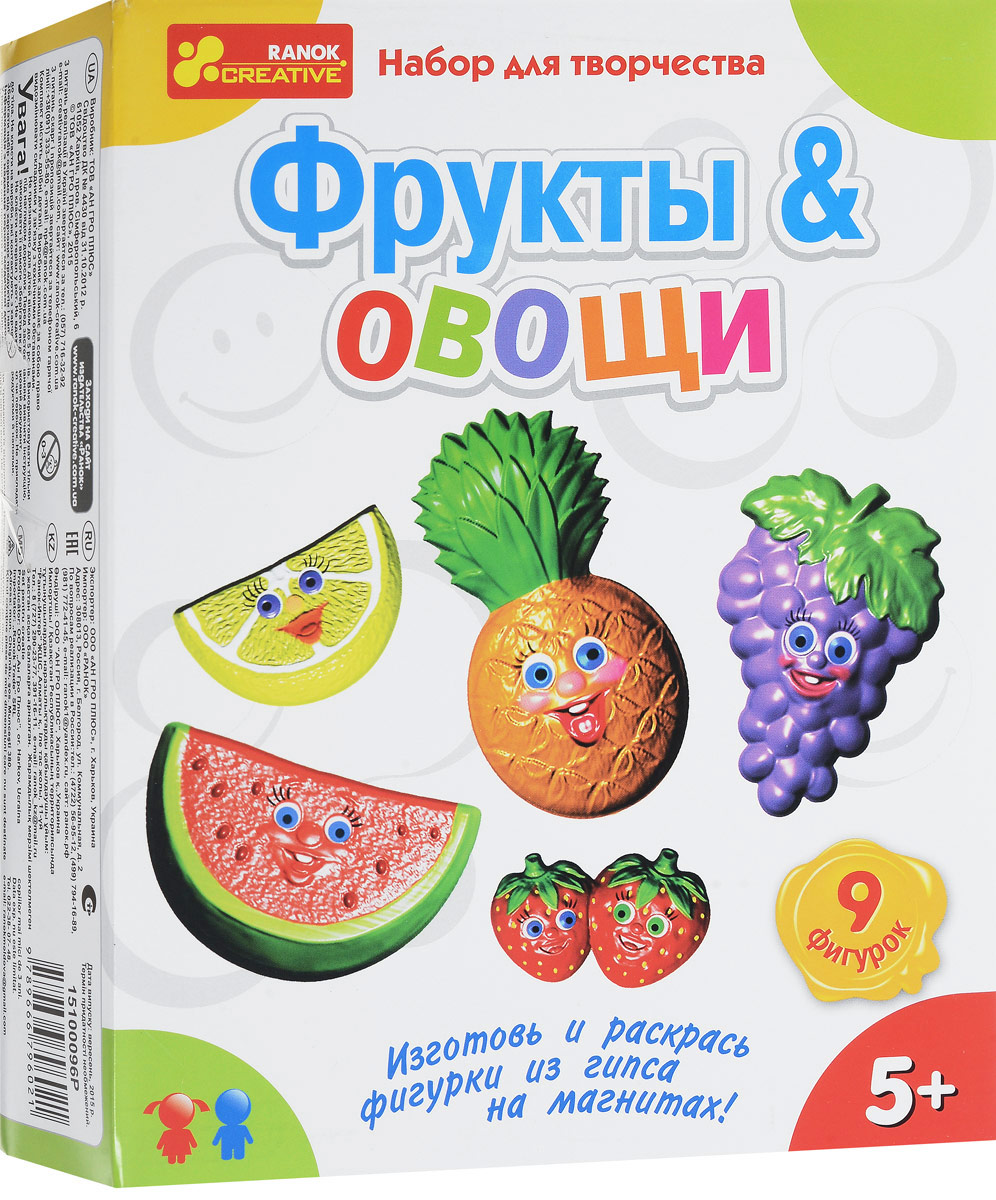 Ranok Набор для творчества Фрукты и овощи на магнитах
