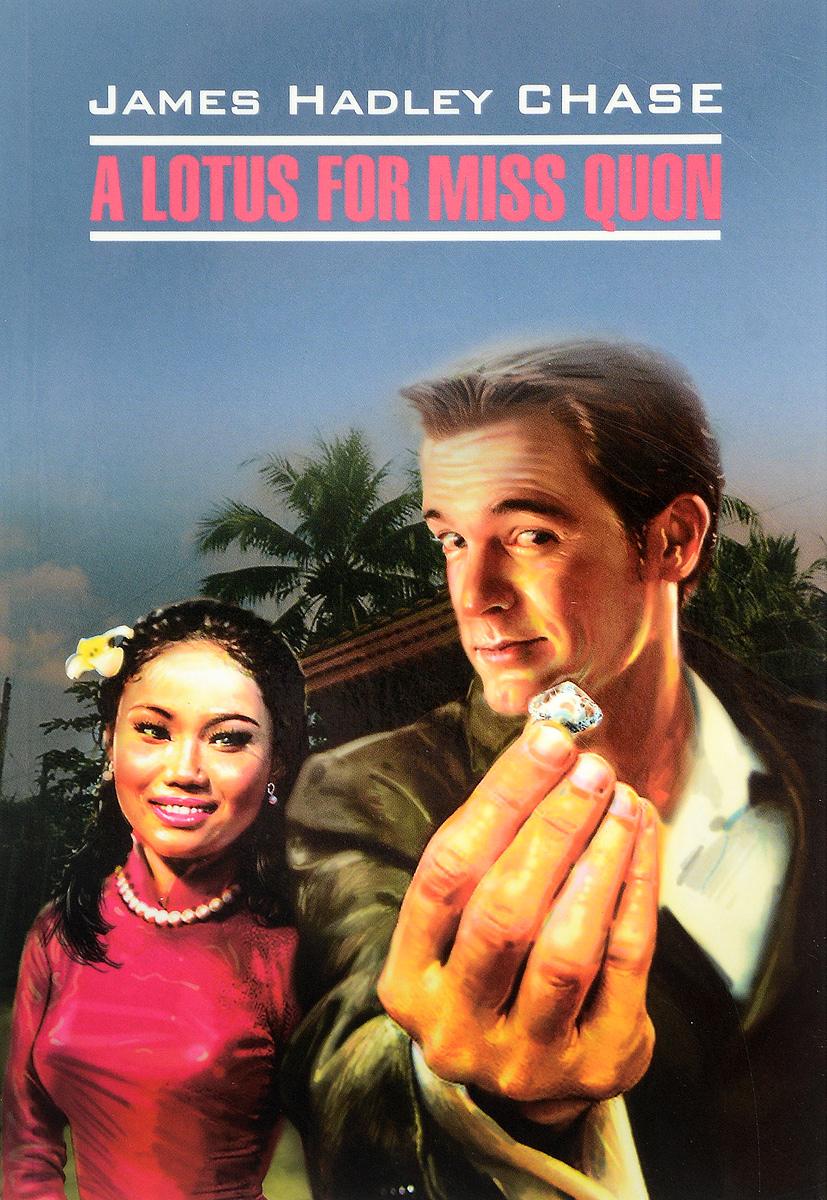 9785992511642 - James Hadley Chase: A Lotus for Miss Quon / Лотос для мисс Квон - Livre