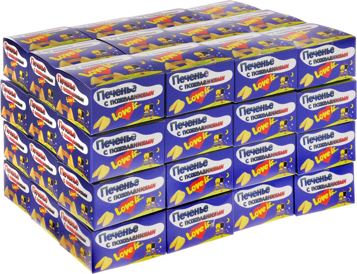 Вкусная помощь Love is волшебное печенье с предсказаниями (в индивидуальной упаковке), 48 шт конфеты вкусная помощь для храбрости 250 мл