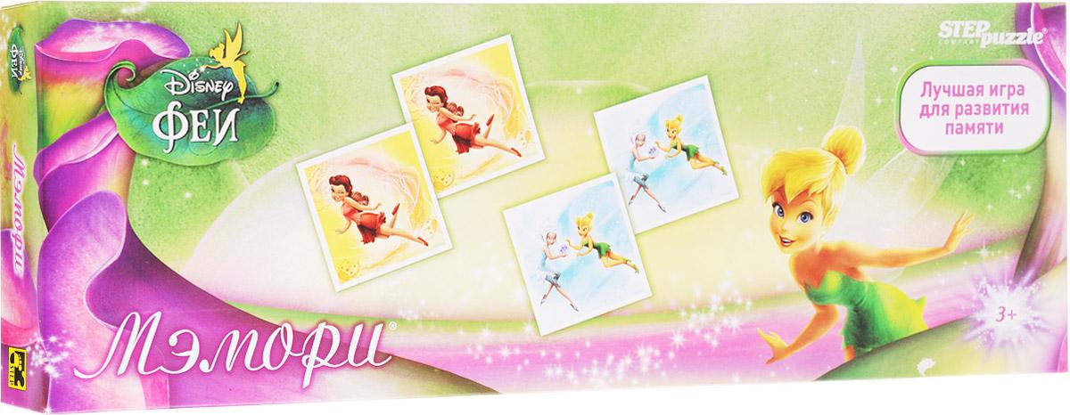Step Puzzle Развивающая игра-мэмори Disney Феи step puzzle развивающая игра мои первые цифры