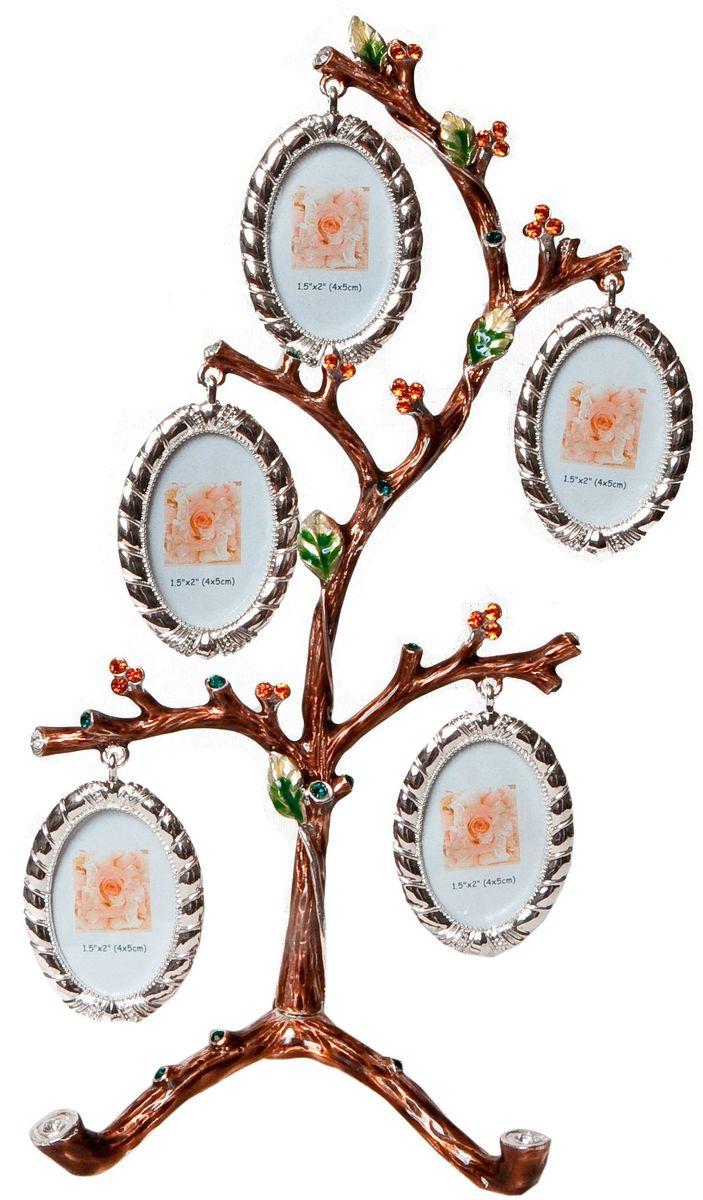 Фоторамка Platinum Дерево, цвет: бронзовый, на 5 фото, 4 x 5 см. PF10321B5 фоторамок на дереве PF10321BДекоративная фоторамка Platinum Дерево выполнена из металла. На подставке в виде дерева располагается пять овальных фоторамок. Фоторамка украшена стазами. Изысканная и эффектная, эта потрясающая рамочка покорит своей красотой и изумительным качеством исполнения. Фоторамка Platinum Дерево не только украсит интерьер помещения, но и поможет разместить фото всей вашей семьи.Высота фоторамки: 28,5 см.Фоторамка подходит для фотографий 4 x 5 см. Общий размер фоторамки: 15 х 12 х 28,5 см.